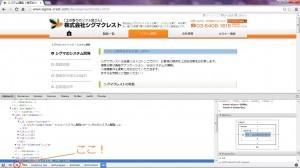 Chrome_DevTool