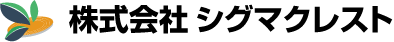 株式会社シグマクレスト 採用サイト2018